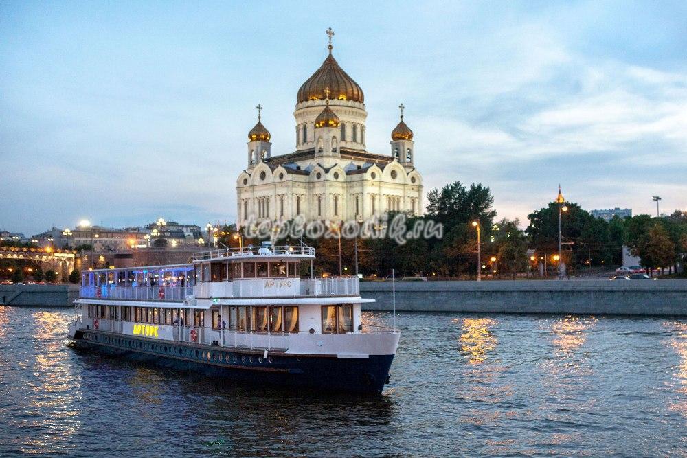 Аренда теплохода на свадьбу в Москве цена